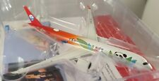 Airbus A350-900 - Sichuan Airlines - 1:500 - Herpa Wings - 531474