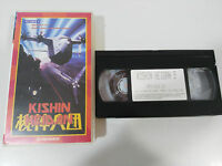 KISHIN HEIDAN EPISODIOS 4-5 - VHS TAPE CINTA COLECCIONISTA ANIME MANGA ESPAÑA