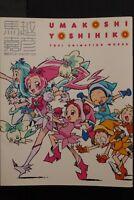 JAPAN Yoshihiko Umakoshi art book: Toei Animation Works(Ojamajo Doremi Precure