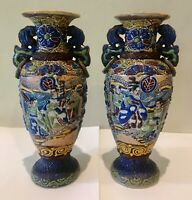 Vintage Pair Chinese Porcelain Ornate Asian Vase Relief Hand Painted 10-inch