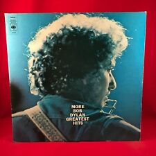 BOB DYLAN More Bob Dylan Greatest Hits :UK VINYL LP EXCELLENT CONDITION best of