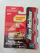 MICRO MACHINES TASK FORCE ALPHA ARMORED ASSAULT 2003 HASBRO BRAND NEW ON CARD