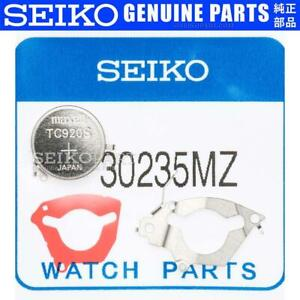 SEIKO 3023-5MZ KINETIC WATCH CAPACITOR BATTERY FOR 5M42 5M43 5M45 5M62 5M63 5M65