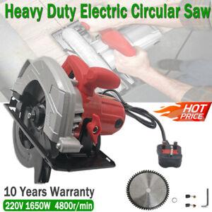 Small 185mm Electric Circular Saw 1650W Wood Metal Cutting Power Tool Blade Kit