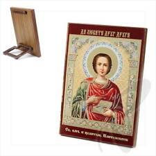 Icona SANTO Pantaleon legno 8x6 целитель пантелеймон икона
