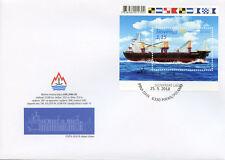 Slovenia 2018 FDC Slovene Ships Ljubljana III 1v M/S Cover Boats Nautical Stamps