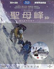 EVEREST 2-Disc Limited Edition 3D SteelBook Blu-ray (Region Free Taiwan Import)