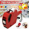 Price Tag Label Gun Machine + 5000 labels + 1 Ink Roller Set MX-5500 EOS 8 Digit