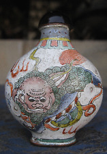 Antique Very Old Signed Chinese Beautiful Cloisonne Snuff Bottle, Nepal