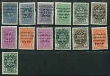 Yugoslavia REVENUE lot. Italian Occupation      x947