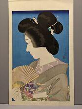 New listing Kotondo Japanese Woodblock Print Woman w/ Fan Repro