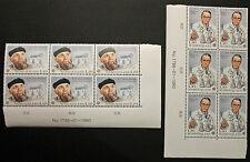 EUROPA Timbre FINLANDE / FINLAND Stamp -Yvert et Tellier n°831 & 832 x6 n** (Y3)