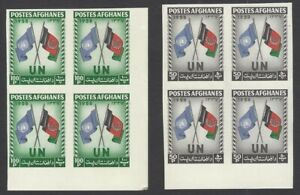 Afghanistan #460-61 1958 UN FLAGS IMPERF blocks MNH