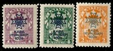 1923 Latvian War WWI Invalids Society Overprinted Mint Latvia Stamps!