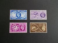 GB GVI 1949 Universal Postal Union Anniversary Superb MNH at Best Price on eBay