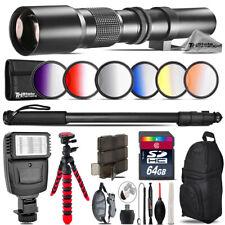 500mm Telephoto Lens for Nikon D3100 D3200 + Flash +  Tripod & More - 64GB Kit