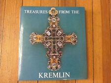 Treasures From The Kremlin, 1st ed., E. P. Chernukha, H. Abrams Pub,MMoA,NY-1979