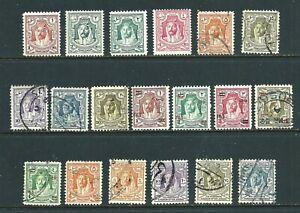 Trans-Jordan - 19 MH & used stamps 1941-1952