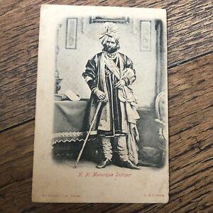 Rare Antique India Postcard Maharajah Jodhpur 1909