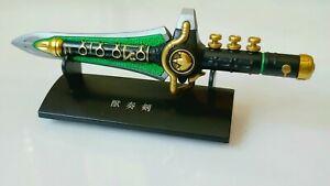 HIGH PROPORTION COLLECTION Zyuranger Power Rangers Dragon Dagger
