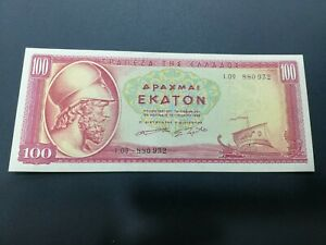 GREECE 100 DRACHMAI 1955 UNC