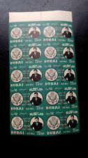 """EXTREMELY RARE DUBAI KENNEDY BLOCK OF 10 """"ONLY 1 SHEET KNOWN"""" MNH UNIQUE"""