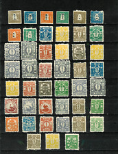 Japan's First  45 Stamps Issued.  Mint Fine-VF.  Reproductions/Reprints