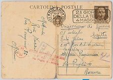 RED CROSS -  ITALY - POSTAL HISTORY - STATIONERY to POW in EGYPT - 1941
