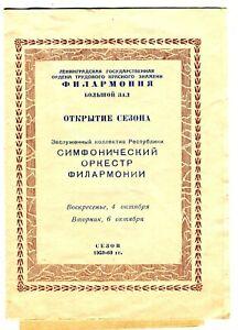 Russian 1959 M. Rostropovich, Shostakovich Cello Concerto Premier, Mravinsky Prg