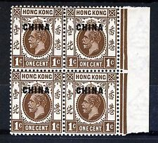 Mint Never Hinged/MNH Hong Kong Stamp Blocks (pre-1997)