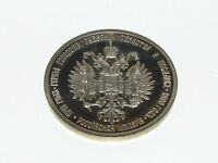 Very Rare Vintage Russia 1993  COAT OF ARMS OF PENZA PROVINCE / Leningrad mint