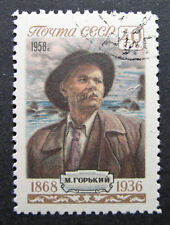 Russia 1958 2048 CTO NH OG Gorki Russian Soviet Writer Perf 12.5 Issue $30.00!!