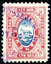 Imperial Russia, Zemstvo Shadrinsk 3 kop. stamp, Soloviev# 27, Chuchin# 26, used