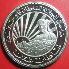 1970-1980 SULTANATE OF OMAN SILVER PROOF MEDAL 10th NATIONAL DAY ROYAL MINT BOX