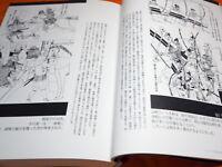 Japanese Samurai Sengoku Period Battle Illustration Book Kabuto Katana #1015