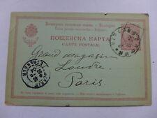 ENTIER POSTAL  1904  BULGARIE   PARIS ETRANGER  carte postale