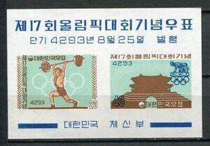 29741) SOUTH KOREA 1960 MNH**  Nuovi** Olympic Games s/s