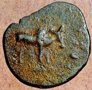 ANCIENT INDIA - BANVASI REGION (3rd CENTURY) RARE 1 KASU - OBV. BULL       #KDM2