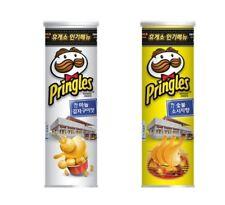 Pringles Garlic Potato + Grilled Sausage Flavor Korea Only Limited New 110gx 2ea