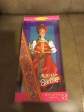 RUSSIAN BARBIE DOLL OF THE WORLD COLLECTION (NIB)