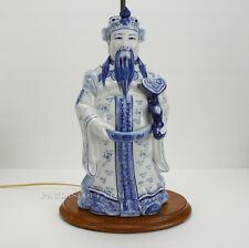 Vintage Asian Lamp Man God Feng Shui Blue White Ceramic Fu Lu Shou