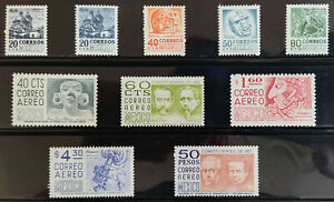 MEXICO 1950-1975 defins. WMK. CHALKY PAPER paper issue, MNH, very high retail pr