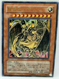 Yu Gi Oh Japanese Hamon, Lord of Striking Thunder SOI-JP002 Ultra Rare