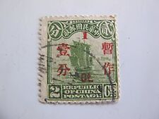 timbre ancien Chine 1914 inondations surcharge 1 + 1/2 sur 2 cts