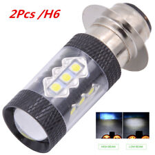 2x P15D P15D-25-1 H6M 6000K 80W 16 LED Headlight Projector Motorcycle Hi/Lo Bulb