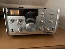 Trio JR-599 Custom SpecialShortwave Receiver AM SSB CW Radio  Collector Item