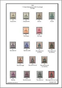 Album de timbres Sarre 1894-1944  à imprimer