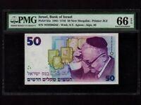 Israel:P-55a,50 New Sheqels,1985 * Mandelbaum - Shapira * PMG Gem UNC 66 EPQ *