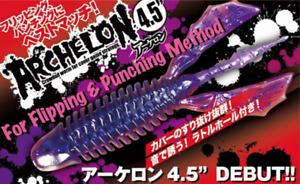 JACKALL JDM Soft Plastic: ARCHELON 4.5inch & COVER CRAW 4inch