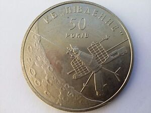 Ukraine,5 hryven coin 50 years of  Southern 2004 year